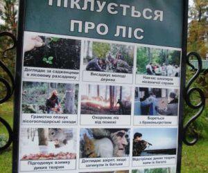 c_300_250_16777215_00_images_Novini_pidpremstva_novini_pidpr_107.jpg